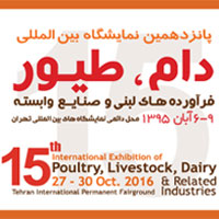 15th International Exhibition of Livestock ,poultry ,dairy and related industries